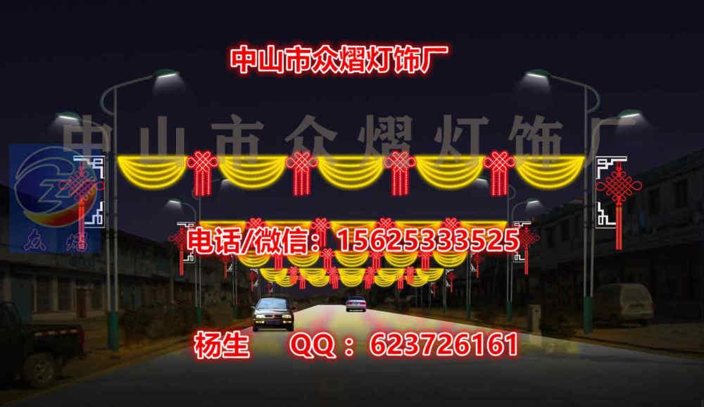 路灯装饰灯 图案灯、蚌埠市 图案灯、街道装饰