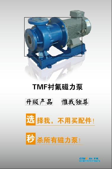 自吸泵、腾龙泵阀(在线咨询)、揭阳市泵