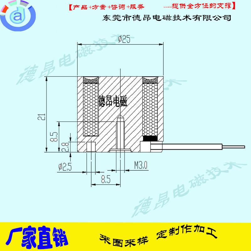 德昂定制15KG吸盘电磁铁-DX2521超强吸铁吸盘电磁铁-厂家直销