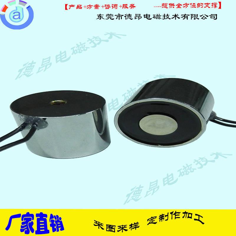东莞德昂DX3025L吸盘电磁铁-Φ30直流吸盘电磁铁-厂家直销