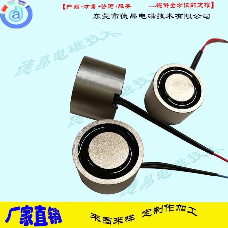 DX3021超强吸盘电磁铁-30KG吸铁吸盘式电磁铁