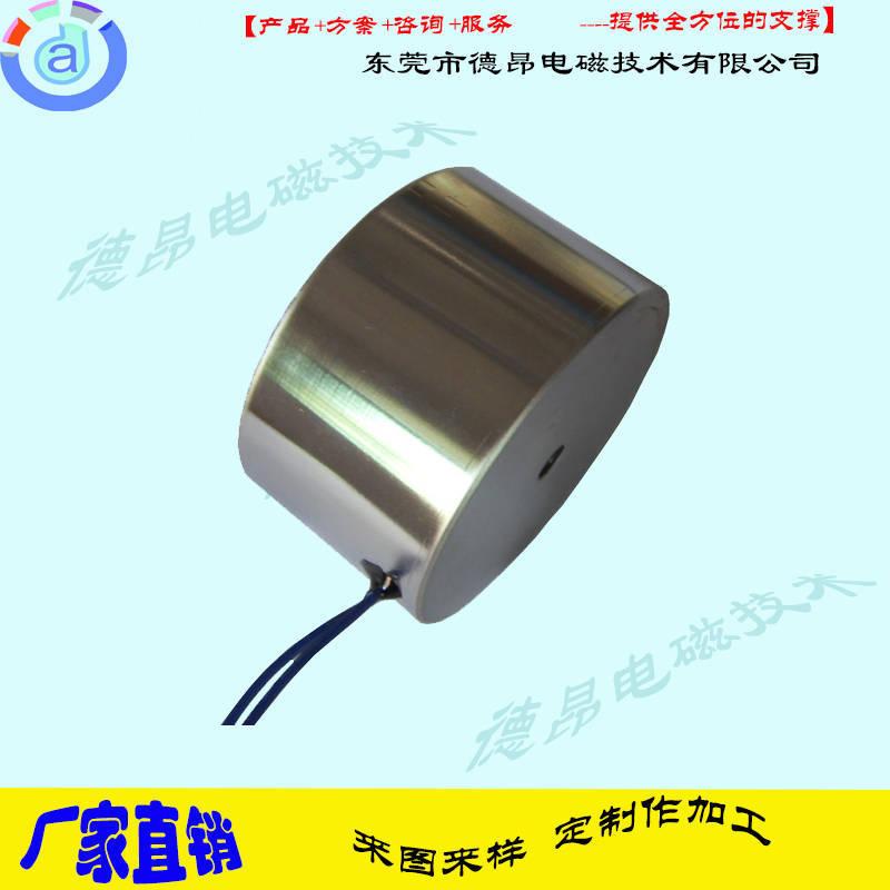 DX3417直流吸盘电磁铁-盘形制动器吸盘电磁铁-德昂定制
