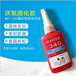 340厌氧胶好还是680好、南宁市厌氧胶、玛斯特