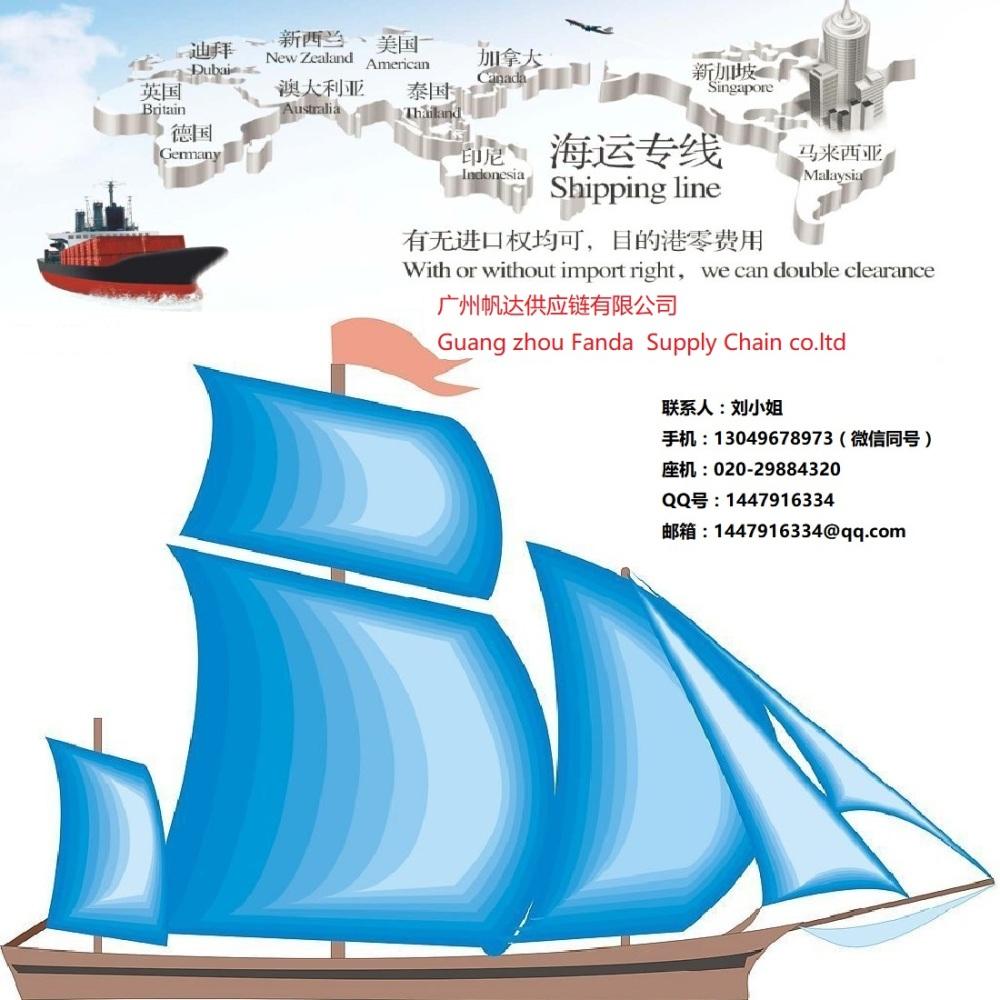 广州帆达供应链有限公司(在线咨询)、肇庆市德国海运