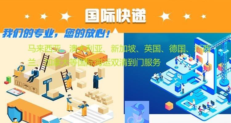 德国海运费用、三亚市德国海运、广州帆达供应链有限公司