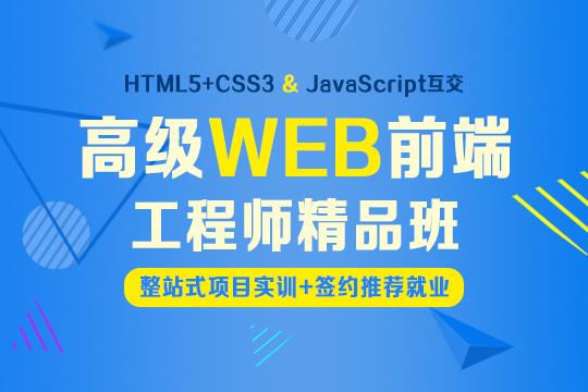 苏州web前端程序员学习、快速掌握Flash动态网站开发