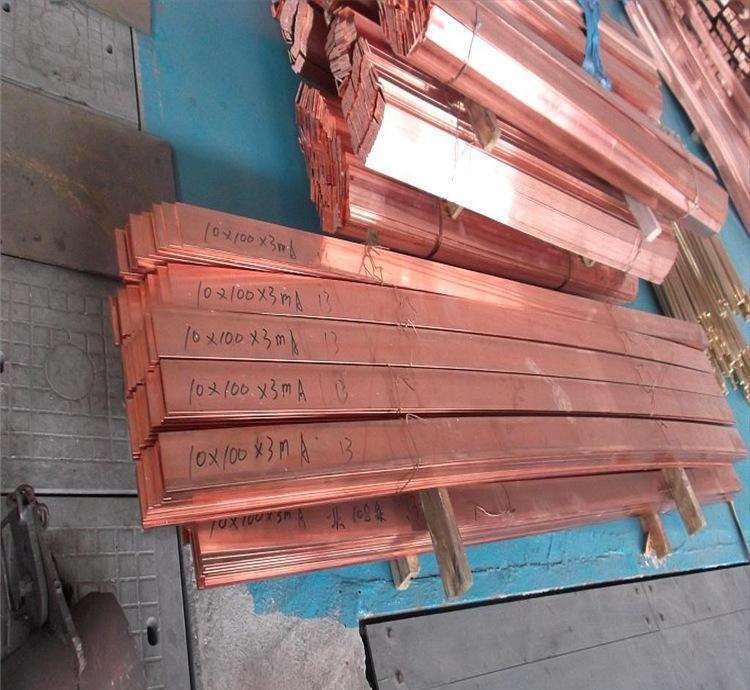 耐高温W85钨铜棒 导电钨铜板 电极钨铜棒 W85钨铜密度