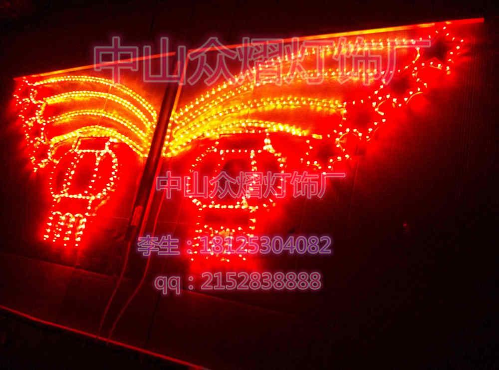 景德镇市吸塑中国结、众熠灯饰厂、LED吸塑中国结灯笼