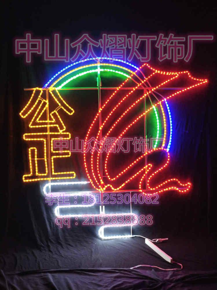 太阳能吸塑中国结、南阳市吸塑中国结、众熠灯饰厂