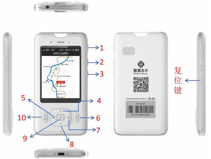 科佳讯智慧景区智能导游机 无线讲解器的优势