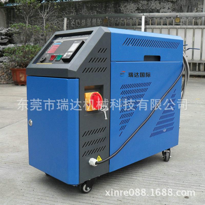 扬州市模温机、东莞市瑞达机械科技有限公司、高温油式模温机