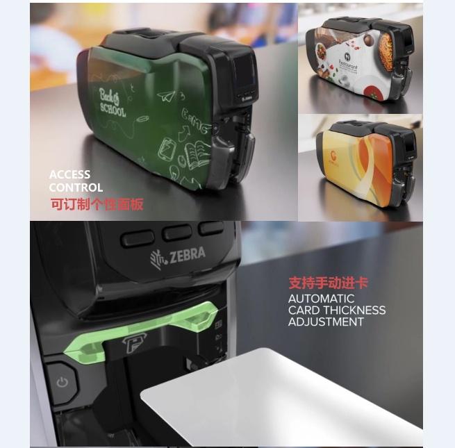 Zebra ZC100新款高清单面智能卡打印机IC卡校园卡市民卡打印