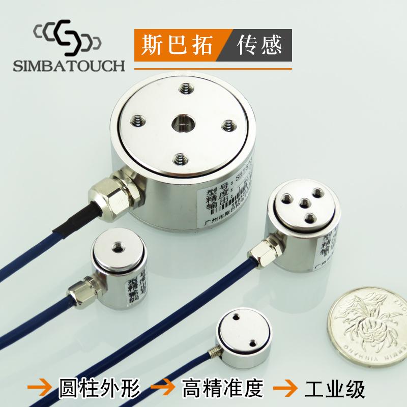 双向测力传感器、斯巴拓电子(在线咨询)、吕梁市测力传感器