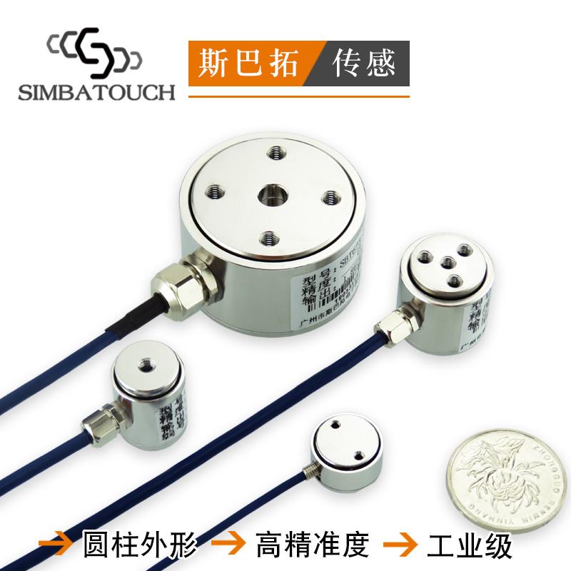 天水市测力传感器、柱式测力传感器、斯巴拓电子(优质商家)