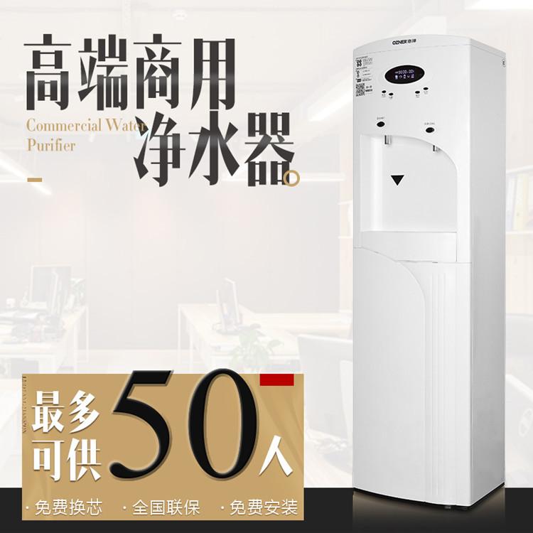 鹰潭工厂直饮水机、工厂直饮水机厂家批发、浩泽办公室净水器价格
