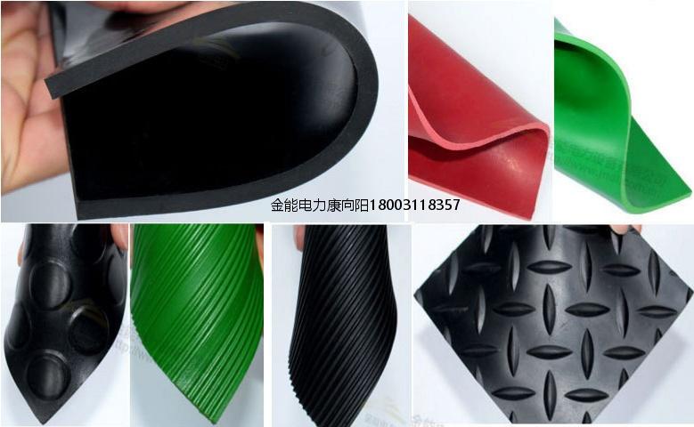 10kv配电室绝缘胶垫、环保型绝缘胶垫(优质商家)