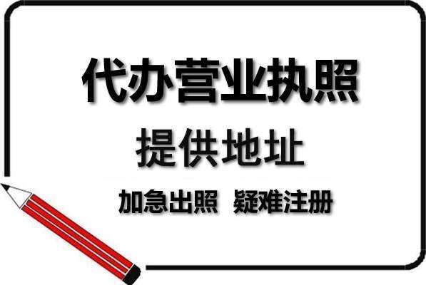 佛山(图)、置业公司注册要求、禅城区公司注册