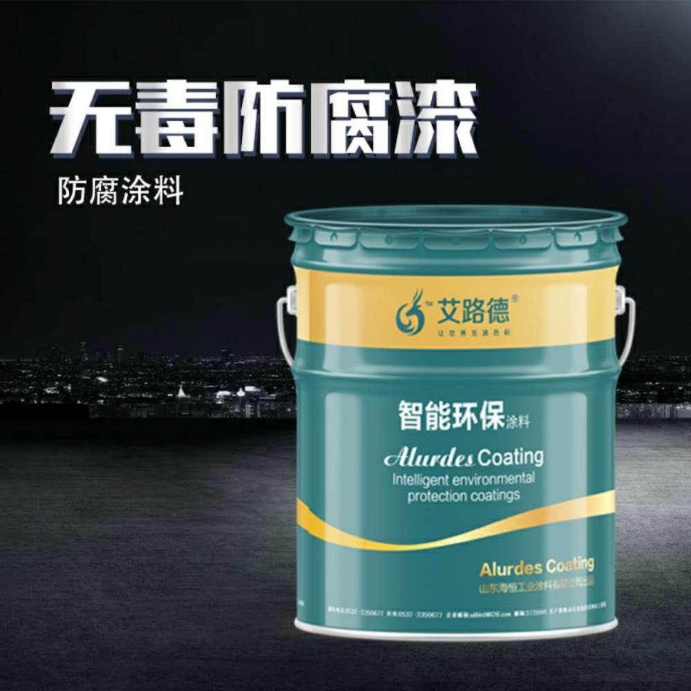 8710给水管防腐涂料、汉中市涂料、钢山涂料