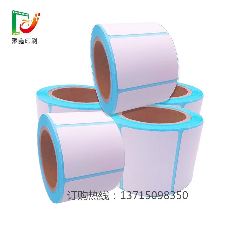 深圳厂家定制铜板纸卷筒标签纸垃圾分类贴纸不干胶空白快递标签定做