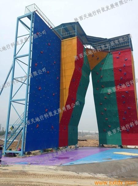 湛江市攀岩墙、陕西天地行、室内儿童攀岩墙