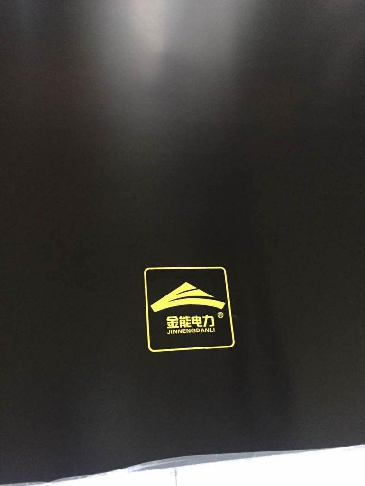 云浮市绝缘胶垫、新能源高压绝缘胶垫、高压绝缘胶垫(优质商家)