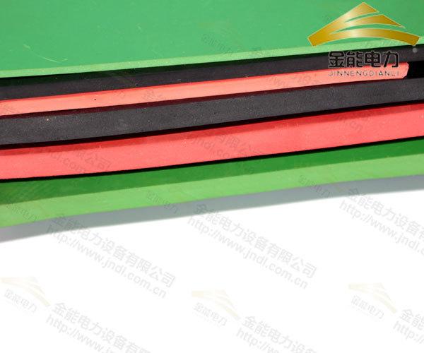 锦州市绝缘胶垫、绝缘胶垫、高压绝缘胶垫