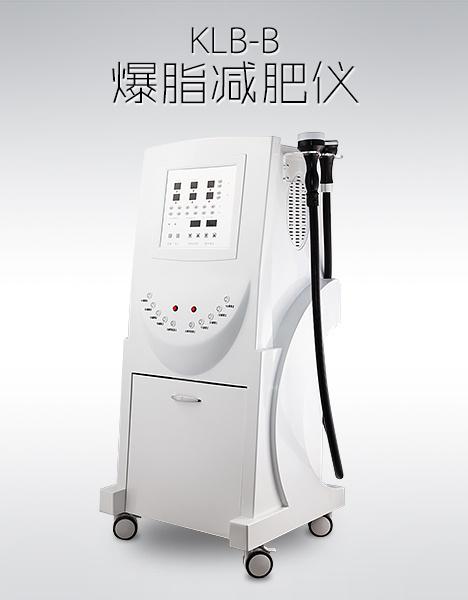 减肥美容仪器厂家 懒人减肥机 冷冻溶脂仪 减肥瘦身仪器