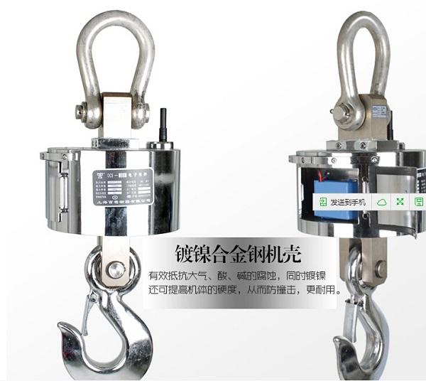 安徽亳州耐热吊称3吨至10吨销售