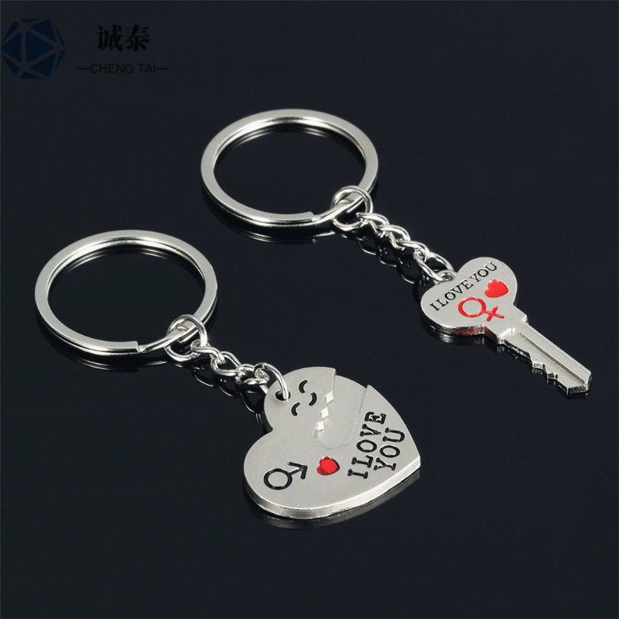 创意情侣钥匙扣定制,爱心钥匙批发,厂家定制情侣钥匙扣