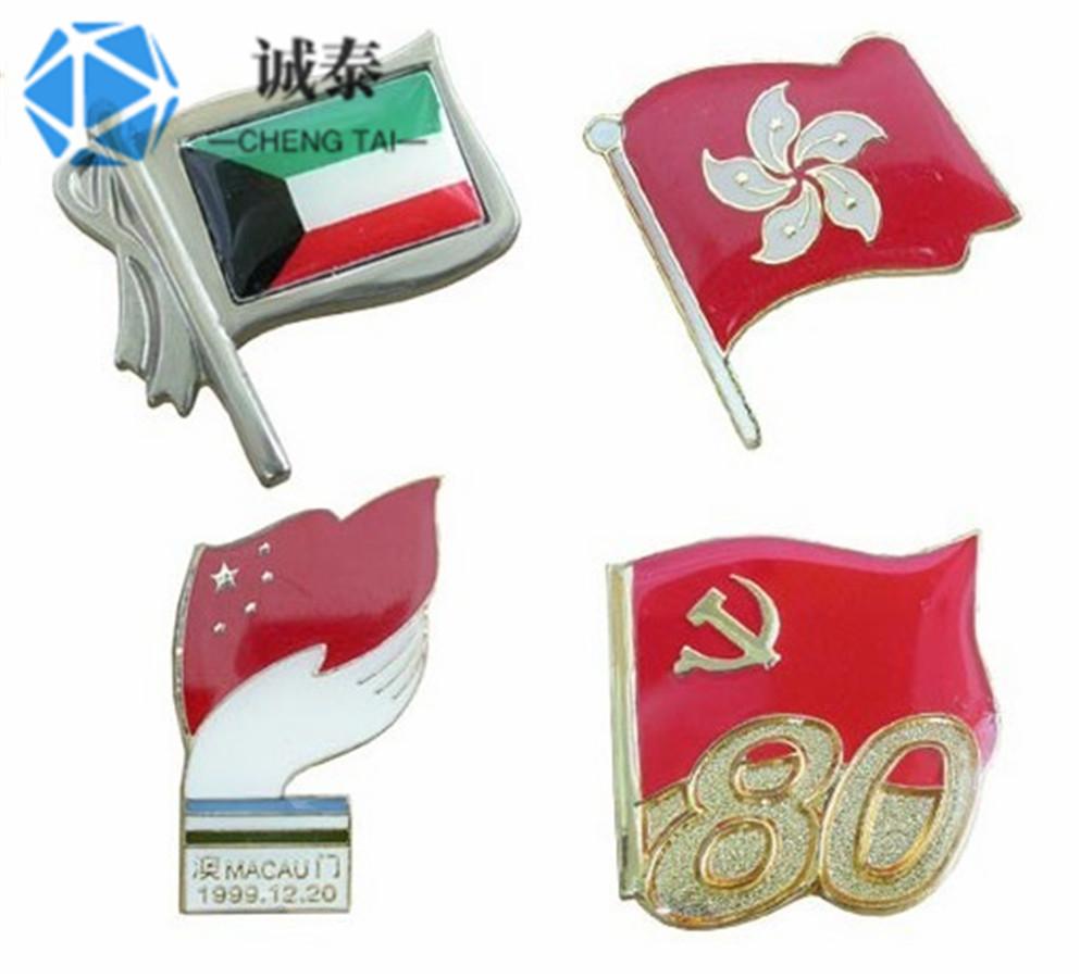 国庆纪念币定制,优质纪念币制作,厂家批量定制
