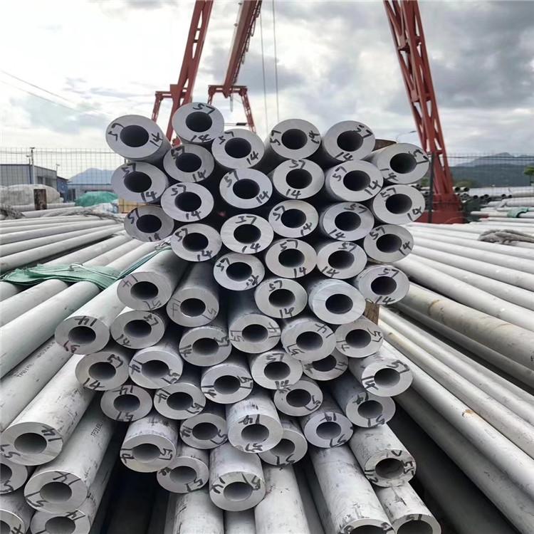 工业用管、遵义市管、无锡卓习不锈钢有限公司(查看)