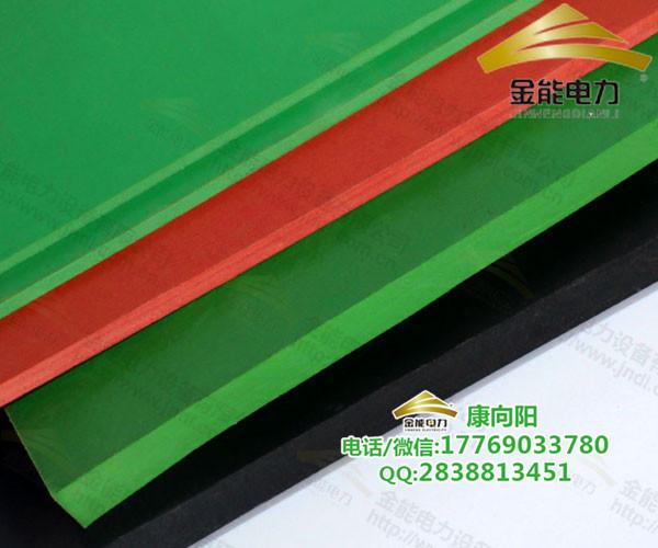 新型环保绝缘胶垫成分、南昌市新型环保、环保型绝缘胶垫