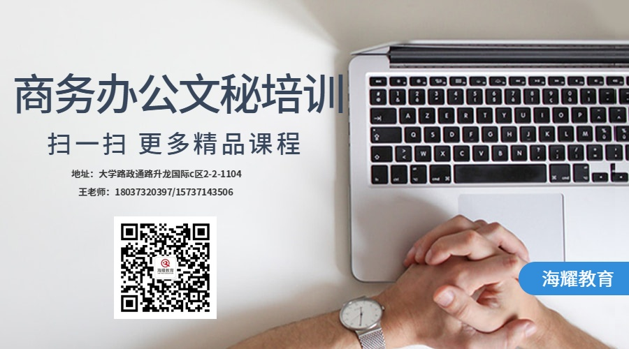 郑州办公软件培训office办公软件提升班