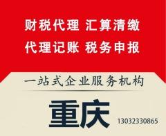 江北区个体营业执照代办多少钱品牌
