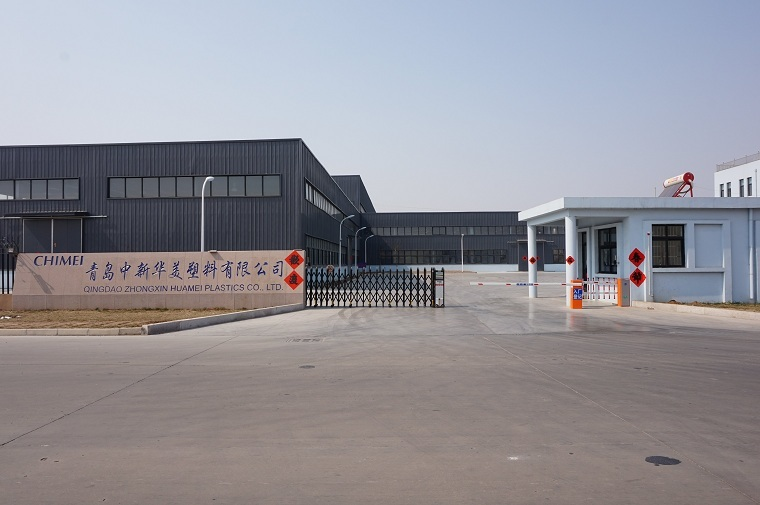 玻纤增强级阻燃尼龙 改性尼龙生产厂家