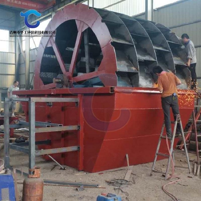 山砂洗砂机处理量、华工环保、潍坊市山砂洗砂机