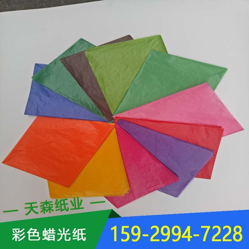 供应儿童彩色手工剪纸   彩色油光纸   环保优质