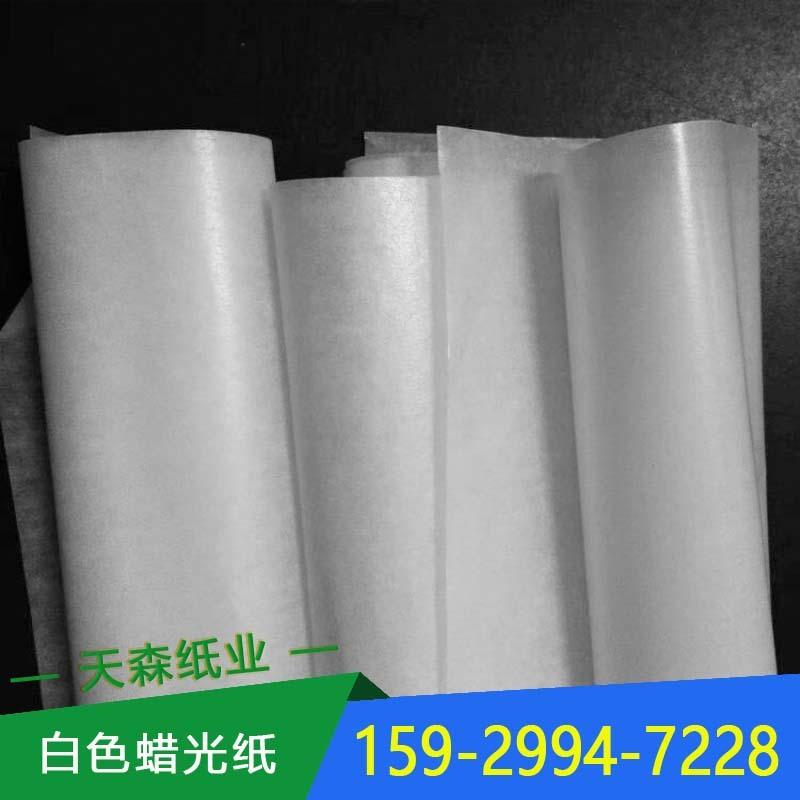 供应现货白色油光纸   74*99CM  防水防油纸