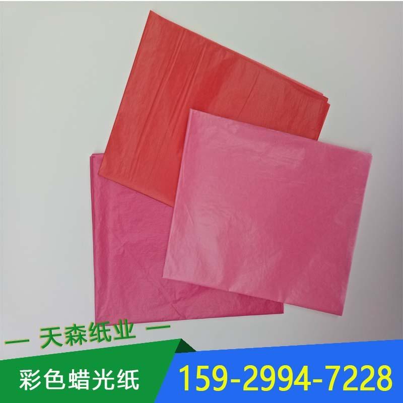 厂家供应现货蜡光纸  大红色   黄色  橘色  75*100CM