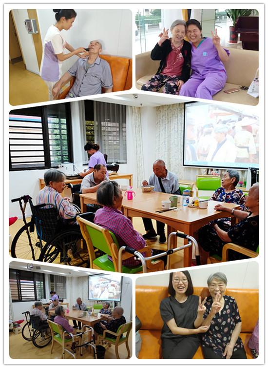 长沙公立养老院排、和美嘉养老(在线咨询)、开福区养老院