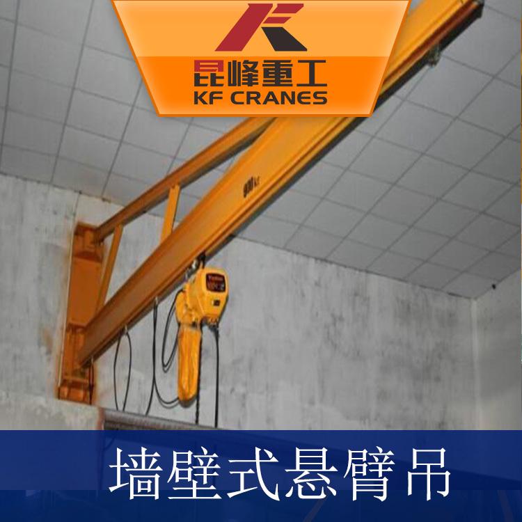 2t电动智能悬臂吊、昆峰行车、连云港市悬臂吊