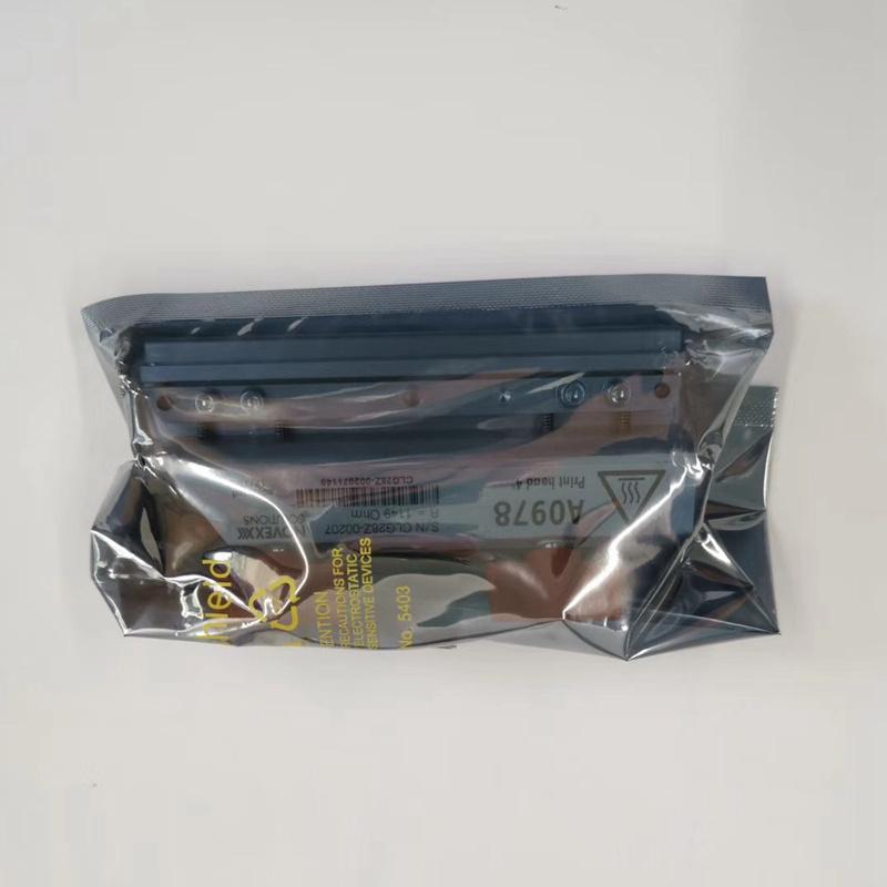 斑马110XI4供应、标签打印机(在线咨询)、张家界市斑马