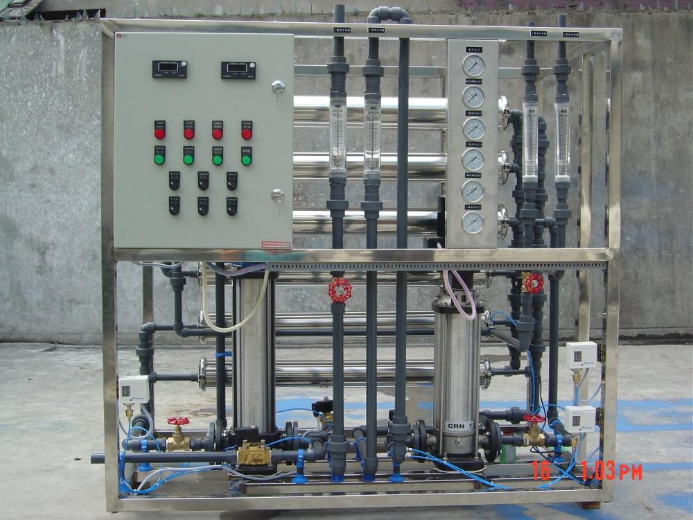 定制小型纯净水处理设备?#21830;?#32431;化水装置RO反渗透一体化处理?#20302;?></div>                         <p alt=