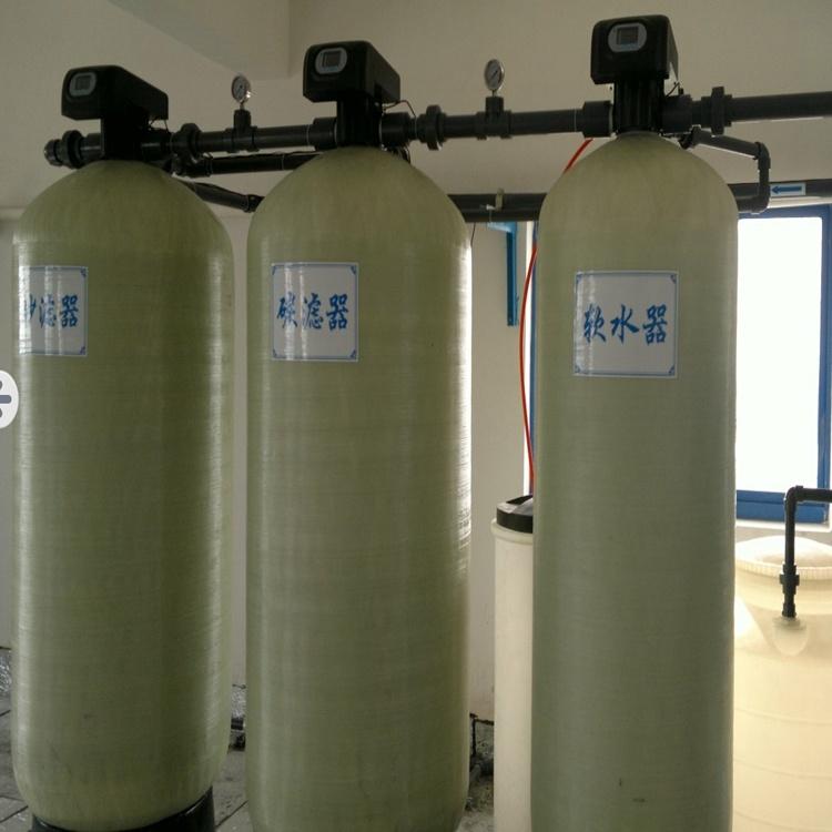 家用全自动软水器学校锅炉供暖软化水?#20302;?#23478;用洗涤软化水处理?#20302;?></div>                         <p alt=