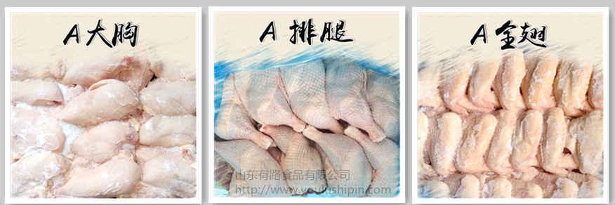厂家现货批发冻鸡分割产品,冻鸡系列鸡翅,鸡肝,鸡爪,老鸡腿凤爪