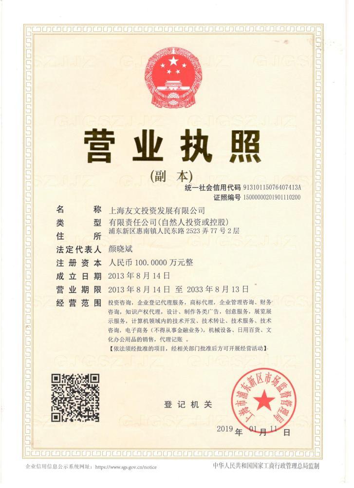 嘉定区自贸区注册、自贸区注册、自贸区注册 企业登记