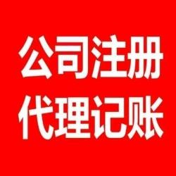 2019年年审费用(在线咨询)、河南香港公司年审
