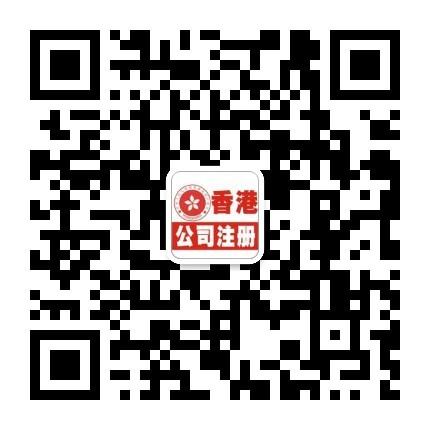 泉州香港公司注册香港公司注册(在线咨询)、邵阳市香港公司注册