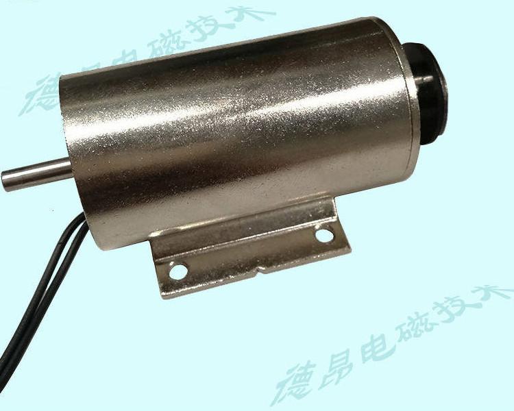 庆阳市电磁铁、推拉式电磁铁、优质贯穿式电磁铁