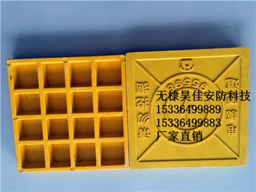 标志砖规格、东营市标志砖、无棣昊佳(查看)